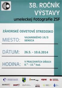 ZSF-2014