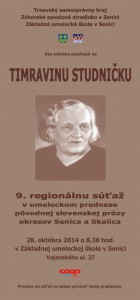 ZOS-SENICA_TIMRAVINA-STUDNICKA-2014
